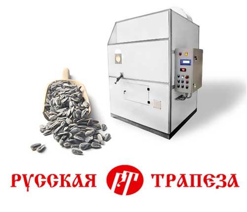 """""""Вихрь-120А"""""""