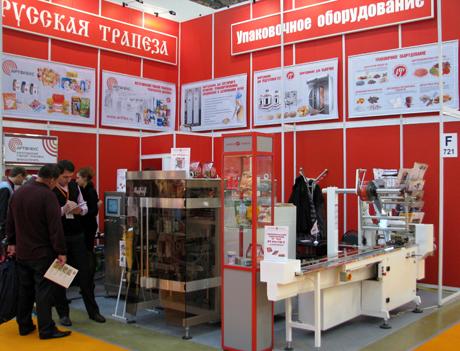 Русская Трапеза на выставке WorldFood-2013
