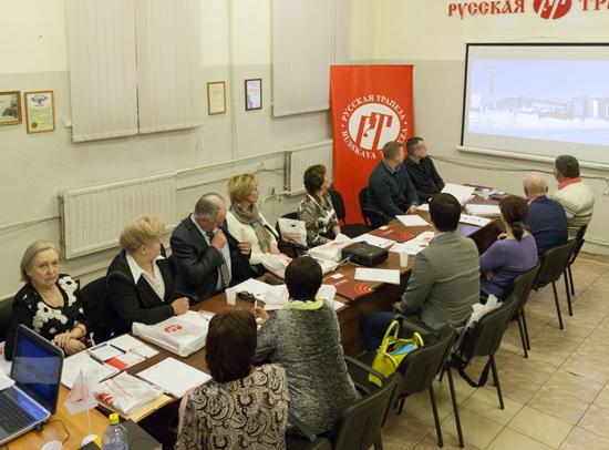 представители Гильдии пекарей Ленинградской области на семинаре холдинга Русская Трапеза