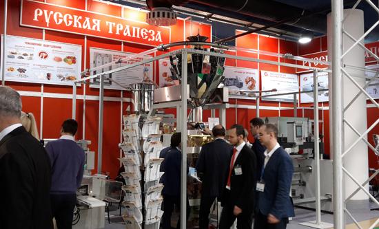 Русская Трапеза на выставке Продэкспо 2016