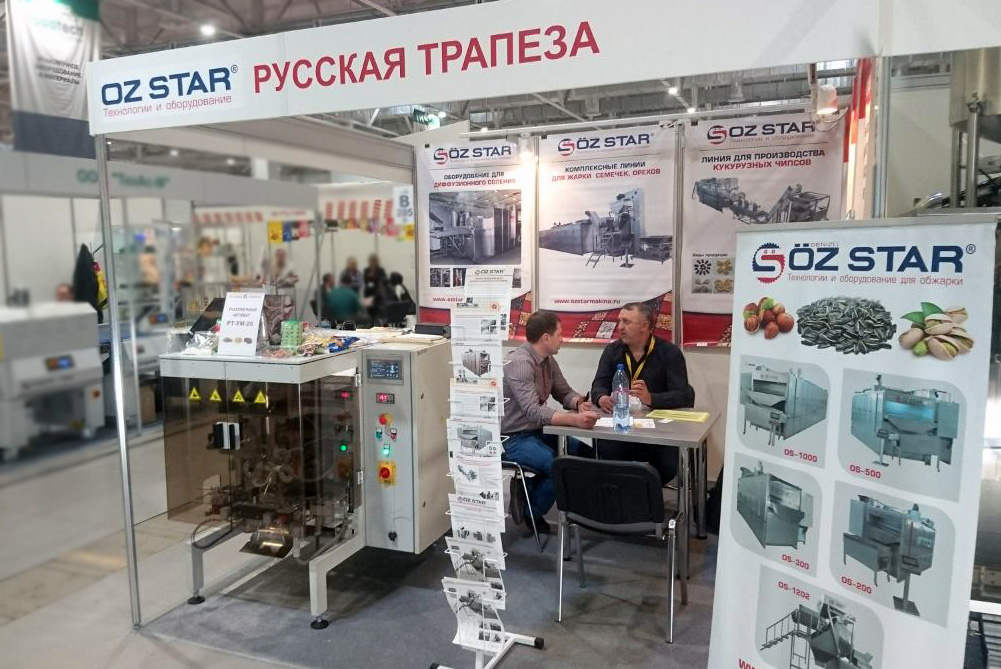 русская трапеза на выставке foodtech krasnodar 2018