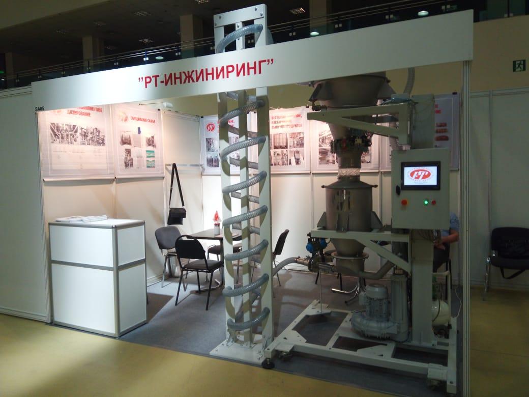 Русская Трапеза на выставке Solids Russia