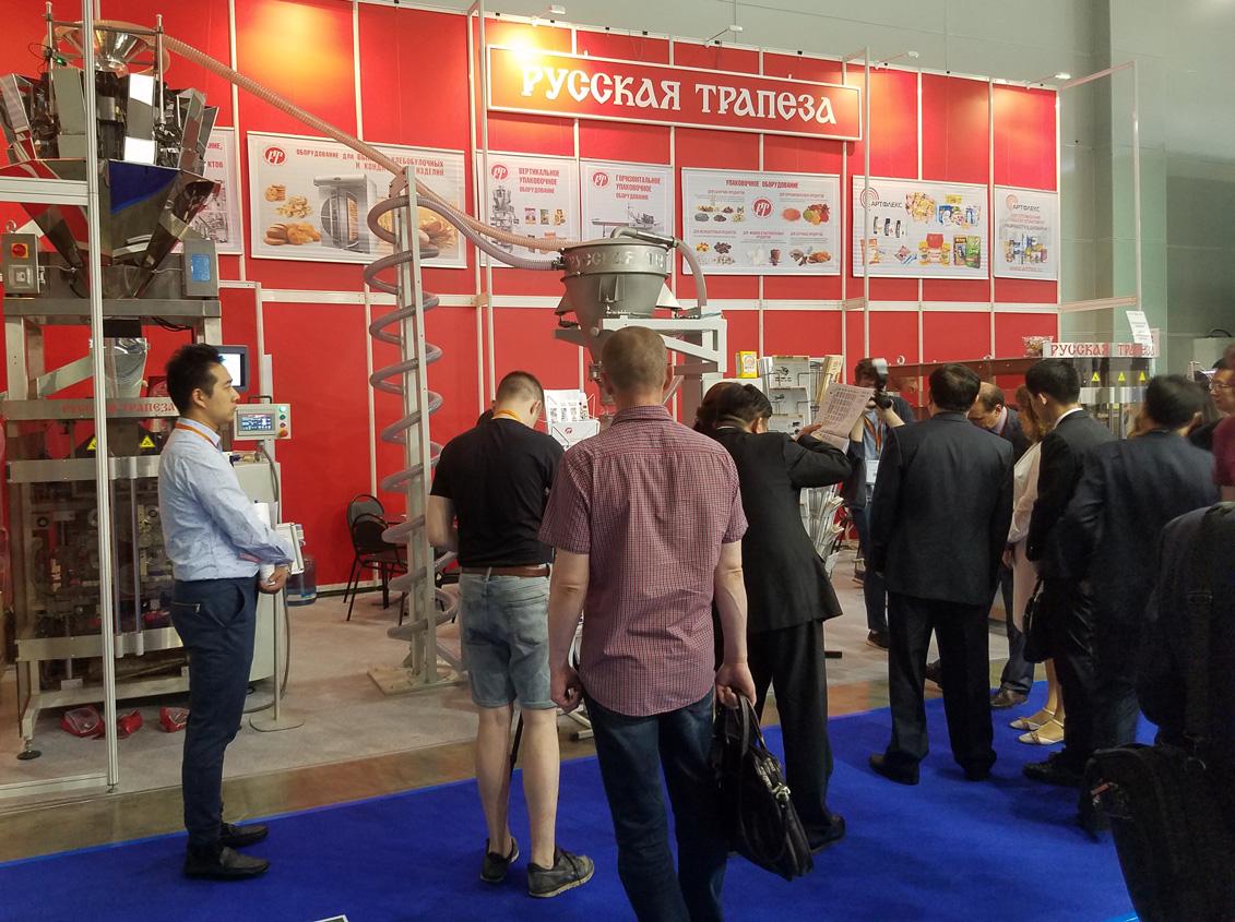 выставка упаковочного оборудования
