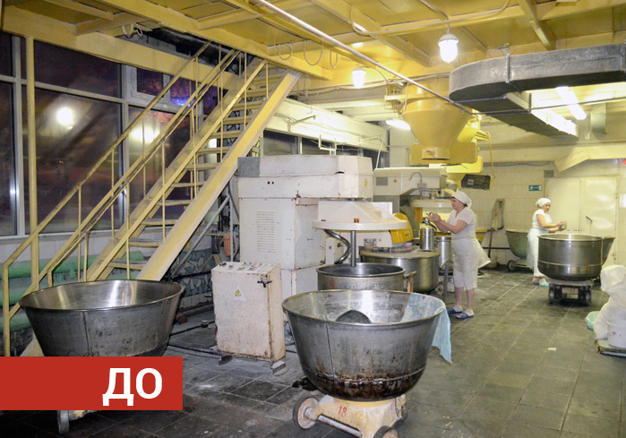 Модернизация хлебозавода