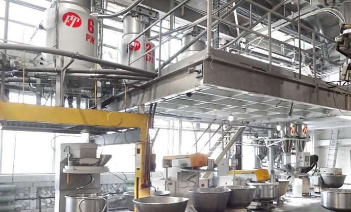 Комплексное техническое перевооружение хлебопекарных предприятий
