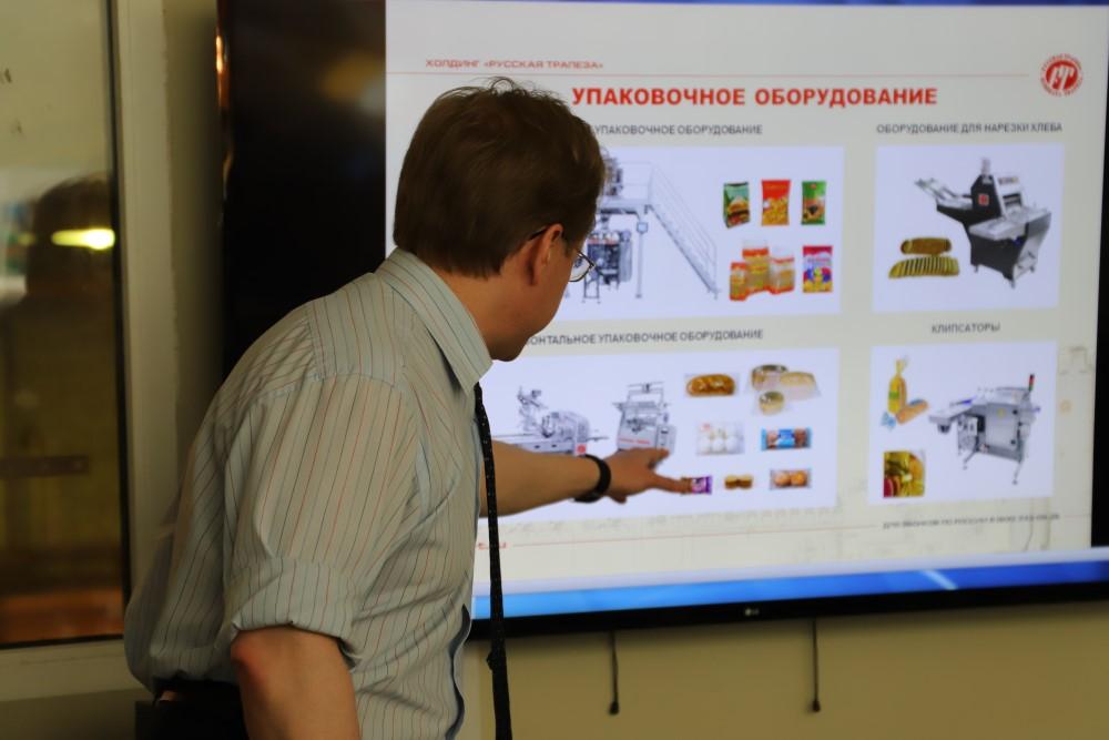 foto_seminar